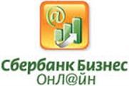 Сбербанк Онлайн Бизнес